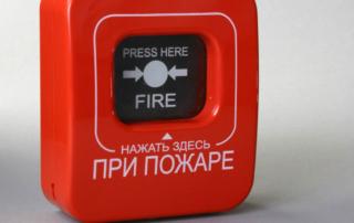 оповещение и управление эвакуацией при пожаре