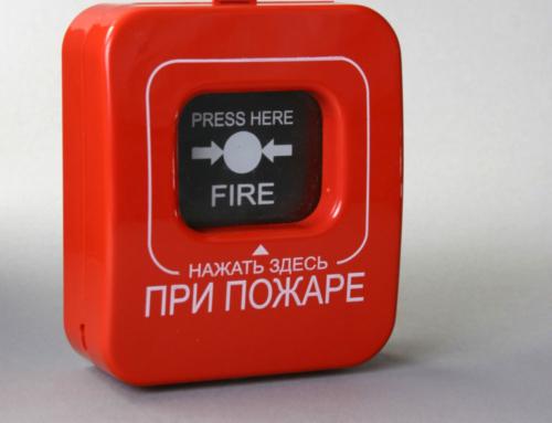 Системы оповещения и управления эвакуацией