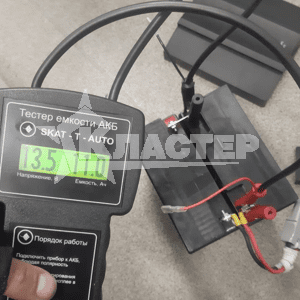 Тестирование емкости аккумуляторной батареи при выполнении технического обслуживания